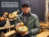 ╭ 寶樹 ╮ ★三義木雕師:施振木作品★:DSCF2309.jpg