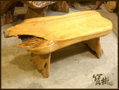 ╭ 寶樹 ╮ 天然台灣原木桌椅:P1010796.JPG