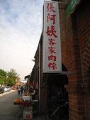 湖口老街:湖口老街 085