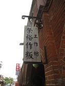 湖口老街:湖口老街 081