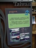 八田與一紀念園區:c7.JPG
