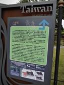 八田與一紀念園區:c9.JPG