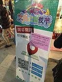 行動相簿:2014-11-30 201900.JPG