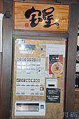 97.11.22日本關西賞楓:DSC_0077麵.jpg