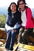 2005苗栗油桐花坊+馬拉邦山:P1010182.jpg