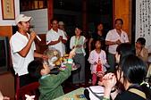 頭社舞動的大地:七月壽星慶生晚會