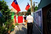 台南永康復興老兵文化園區:IMG_4811.JPG
