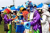 2010愛心園遊會:IMG_8898.JPG