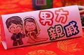 烏糖婚宴:IMG_0432