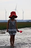 高美濕地:IMG_5944.JPG
