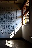 府城文化行春:IMG_7645.JPG