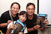 唐小三新書發表:IMG_2708.JPG