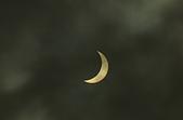 汐止月偏蝕:IMG_4937.JPG