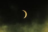 汐止月偏蝕:IMG_4948.JPG