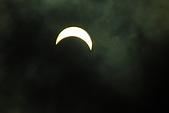 汐止月偏蝕:IMG_4959.JPG