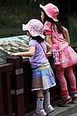 木柵動物園外拍:IMG_4492.JPG