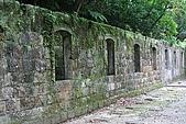 95員工旅遊--情人湖:砲台遺跡
