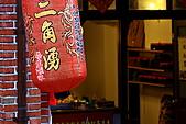 三峽祖師廟:IMG_3576.JPG