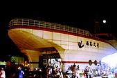 2015澎湖員工旅遊:IMG_7102.JPG