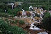 金瓜石黃金瀑布:IMG_8887