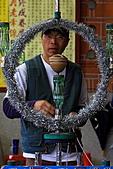 三峽祖師廟:IMG_3617.JPG