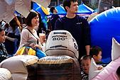 2010愛心園遊會:IMG_8876.JPG