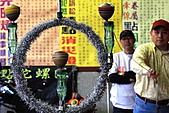 三峽祖師廟:IMG_3625.JPG