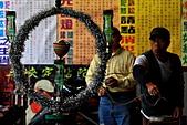 三峽祖師廟:IMG_3634.JPG