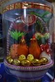 20110430魚魚大囍之日:DSC_0050.JPG