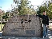2007日本行(五):東大寺
