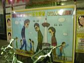 2007日本行(五):警察局的通緝名單