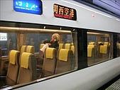 2007日本行(一):HARUKA 車車