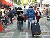 2008東京跨年:商店街