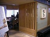 2007日本行(一):名代豬排