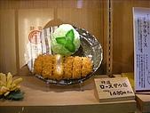 2007日本行(一):名代豬排的模型