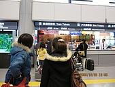 2008東京跨年:搭火車到東京