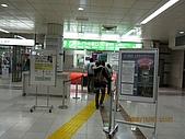 2008東京跨年:套票