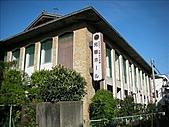 2007日本行(六):校舍有點舊