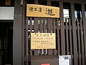 2007日本行(六):染工坊