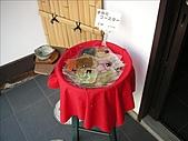 2007日本行(六):小方巾