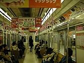 2007日本行(四):大阪地鐵~