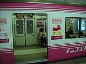 2007日本行(四):專門給女生坐的車箱