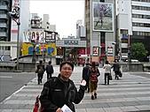 2007日本行(四):心齋橋筋到嚕