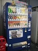 2007日本行(六):販賣機