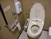 2007日本行(四):公共廁所超豪華~