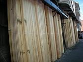 2007日本行(六):建材木材行