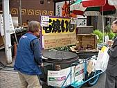 2007日本行(四):賣燒蕃薯唷~