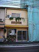 2007日本行(六):按摩店~
