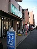 2007日本行(六):小林整骨店