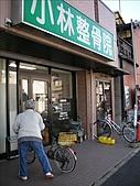 2007日本行(六):客人來嚕~